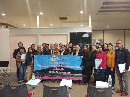 ภาพกิจกรรมศึกษาดูงาน ณ ประเทศญี่ปุ่น ระหว่างวันที่ 19-24 พ.ค. 2562