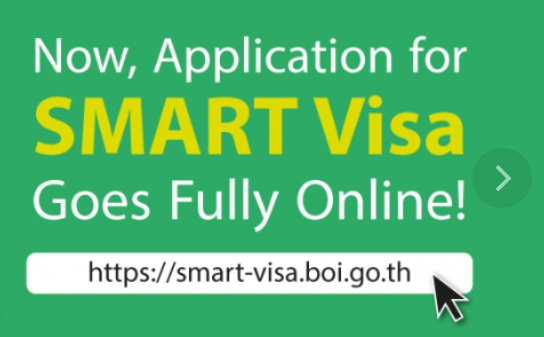 NOW, Application for SMART Visa Goes Fully Online!