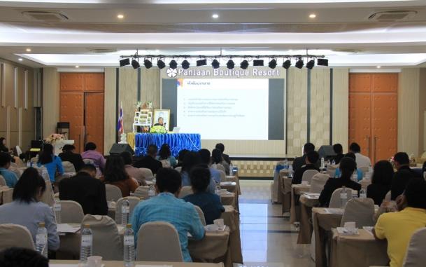 ผทภ.3 เข้าร่วมบรรยายงานสัมมนาเพิ่มศักยภาพการลงทุน เขตพัฒนาเสรษฐกิจพิเศษหนองคาย