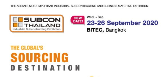 ซับคอนไทยแลนด์ (SUBCON THAILAND 2020)