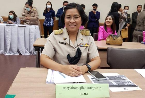 ผทภ.3 เข้าร่วมประชุมหัวหน้าส่วนราชการฯ ครั้งที่ 10/2563 ประจำเดือนตุลาคม พ.ศ. 2563 จังหวัดขอนแก่น