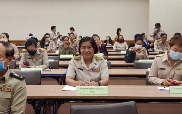 ผทภ.3 เข้าร่วมประชุมหัวหน้าส่วนราชการฯ ครั้งที่ 11/2563 ประจำเดือนพฤศจิกายน พ.ศ. 2563 จังหวัดขอนแก่น