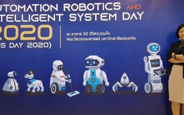 บีโอไอ ขอนแก่นร่วมงานสัมมนาและร่วมออกบูธให้คำปรึกษาการส่งเสริมการลงทุนในงาน Automation Robotics and Intelligent System Day 2020 (ARIS Day 2020)