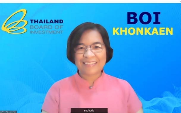 """ผทภ.3 เข้าร่วมสัมมนาออนไลน์ เรื่อง """"Thailand Investment Incentive for Digital Industry & Startup Networking Webinar"""""""