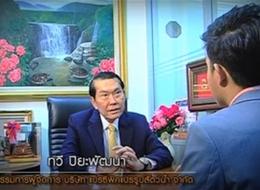 The success story ตอน PFP